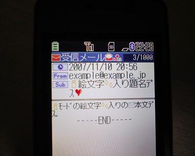 emojimail_i.jpg