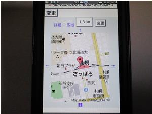 20080130-gmap.jpg