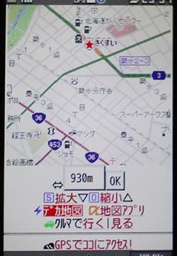 20080423_dekachizu_01.jpg