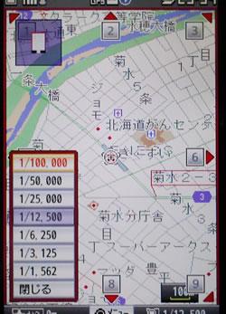 20080423_dekachizu_03.jpg