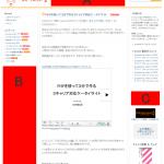 koukoku_ichi_half