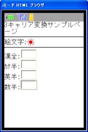 20091117_3minphp