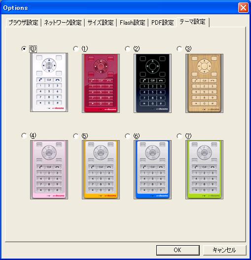 20100319imodesim3