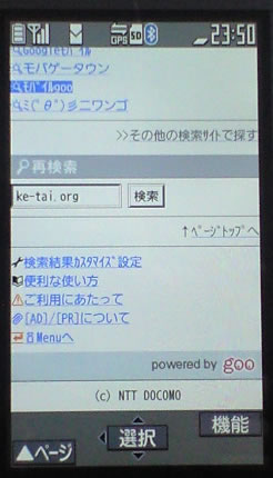 20100513_goo