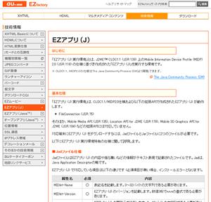 20101027_ezappj